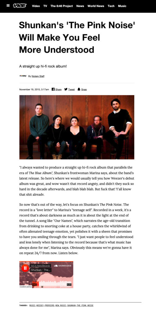 Screenshot of Vice Magazine's review of The Pink Noise, a music album by Shunkan