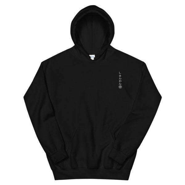black pull-over hoodie with Japanese characters that say Shunkan